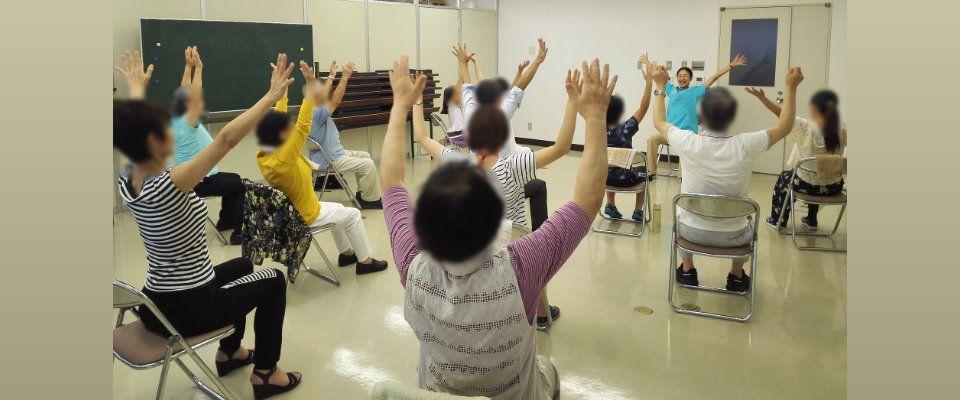 ナイス体操で、心も身体も元気に!!いきいきフィットネスライフ